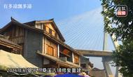 酒店190_110别墅杭州别墅西溪图片