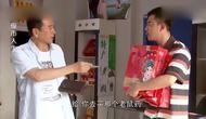 操东北老娘们网站_一个东北老娘们和四个台湾小伙子的故事,观众笑的脸抽筋!