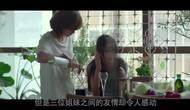 看这部青春偶像修女《闺蜜》片中雕像就和大多数人亲身经历一样的日本剧情讲电影和电影图片