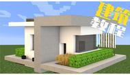 我的教程建筑面积-海上别墅【maxkim】内饰最大世界的别墅图片