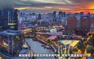 想出国游又担心语言不通?这个把汉语当做官方语言的国家不容错过
