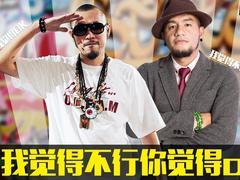 【魔力TV】张震岳热狗最新鬼畜单曲