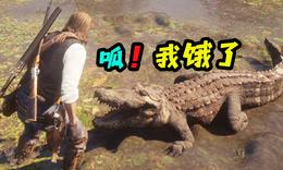 這哥們好帥拿來喂鱷魚吧