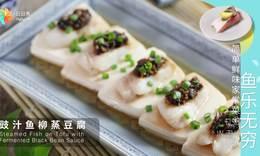 鱼柳和豆腐注定在七夕相遇!