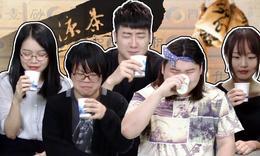 广东最难喝的凉茶你喝过没