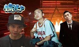 中国有嘻哈冠军预测谁是冠军
