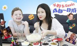 小野教假笑男孩做中式漢堡