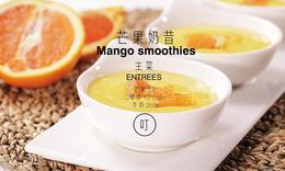 芒果奶昔怎么做才好吃?