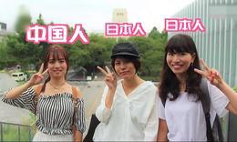 中国留学生夺日本大学校花