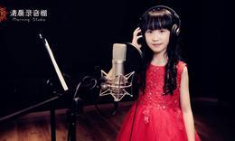 10岁女孩演唱王菲冷门歌曲