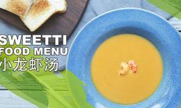 小龙虾做汤你尝试过吗?