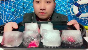 吃空心冰房子冰块,听脆脆的吃冰声音!