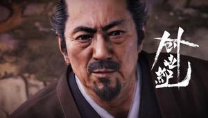 丰臣秀吉靠给织田信长提鞋起家的?