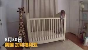 婴儿坠落 老爸神反应化险为夷