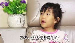 爆笑萌娃:女儿的搞笑造句,不小心把妈妈的秘