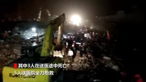 四川泸州叙永山体滑坡 8屋被埋12人被困已救出