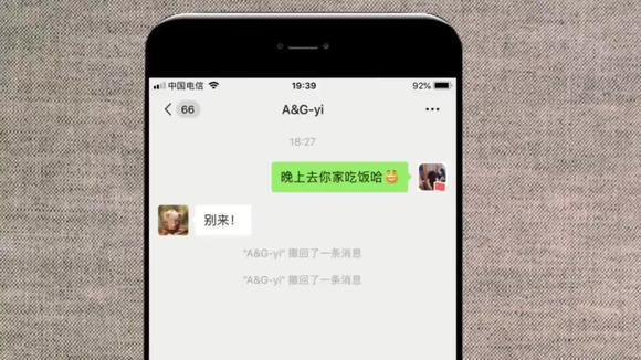 怎么看别人微信聊天记录:用自己的手机怎么看别人的微信聊天记录