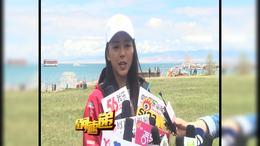 黄小蕾化身车手参加环湖评测赛 爆料将拍赛车电视剧