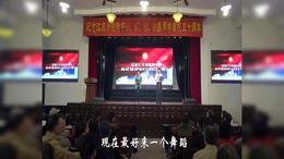师院附中老三届69届离校五十周年大聚会(上)
