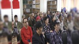 苏州图书馆视障读者慰问演出