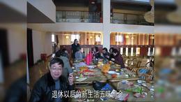 2010年同学聚会