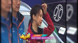 六届形象大使潘晓婷 感叹电动车发展的日新月异