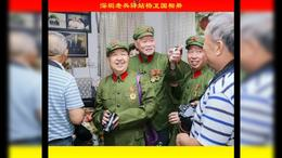 深圳杨卫国电子相册