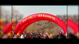 吉林北山2019迎春庙会 v SP