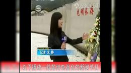 拜访捐遗者 张浦南