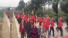 2019福州第十五届万人健步行活动