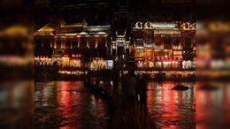 2011自驾游07:湖南凤凰古城(一)