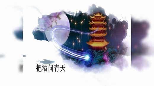 祝各位亲戚中秋节快乐