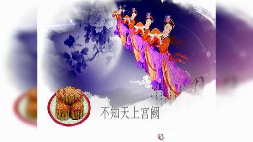 祝杨医生中秋节快乐