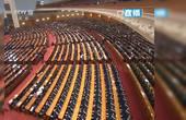 20161111 纪念孙中山先生诞辰150周年大会 习近平总书记发表重要讲话