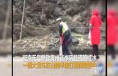 天冷人心暖!贵州交警护送临产孕妇 安全通过凝冻结冰路段