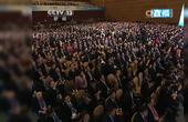 20141109 习近平在APEC工商领导人峰会发表主旨演讲
