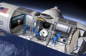 全球首家太空酒店