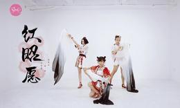 SING女团《红昭愿》绸扇舞