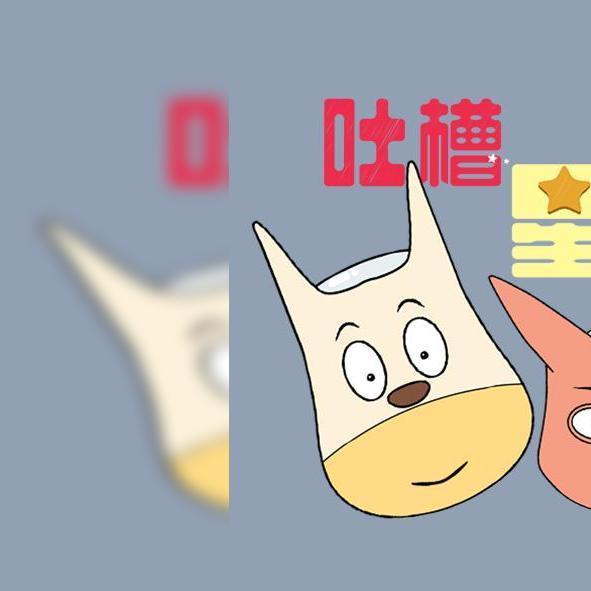 动漫 卡通 漫画 设计 矢量 矢量图 素材 头像 591_591