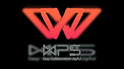 WPS办公
