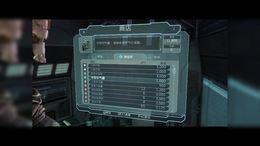 死亡空间1第三章视频流程