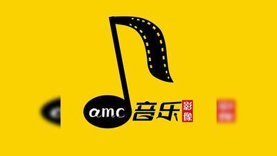 amc音樂影像
