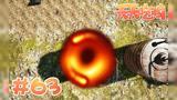 【天天吃鸡】第63期 蓝洞or黑洞?绝地竟然暗藏宇宙奥秘