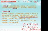 小学六年级数学奥数举一反三第11周假设法解题假设增加相同倍数