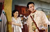 一部开年评分最高的华语片