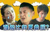 【理娱打挺疼】【第290期】胡歌为什么演不好现代戏?