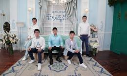 五款小哥哥你会pick谁?