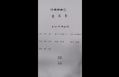 人教版一年级语文上册课本朗读15 汉语拼音5 小学教材朗诵课文