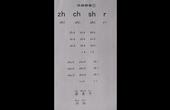 人教版一年级语文上册课本朗读21 朗读汉语拼音8 小学生最新版语文教材朗读 课文朗诵儿童有声读物儿童有声书