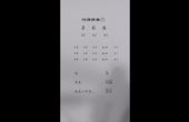 人教版一年级语文上册课本朗读19 朗读汉语拼音7 小学生最新版语文教材朗读 课文朗诵儿童有声读物幼儿有声书